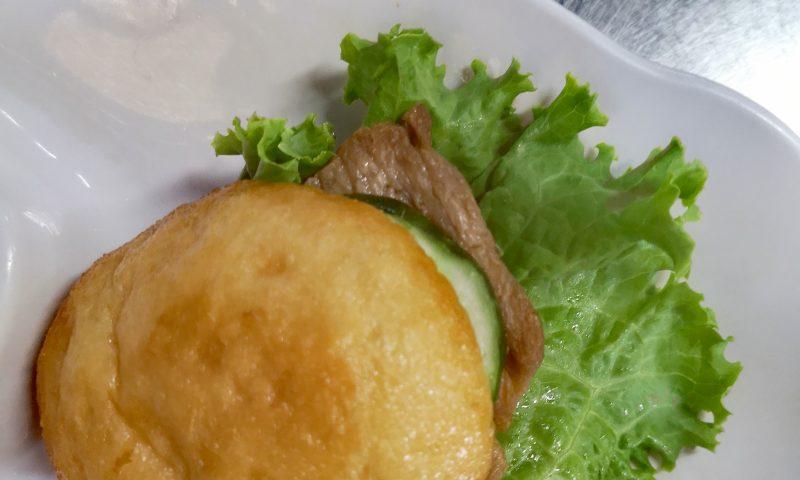 Banh Hamburger