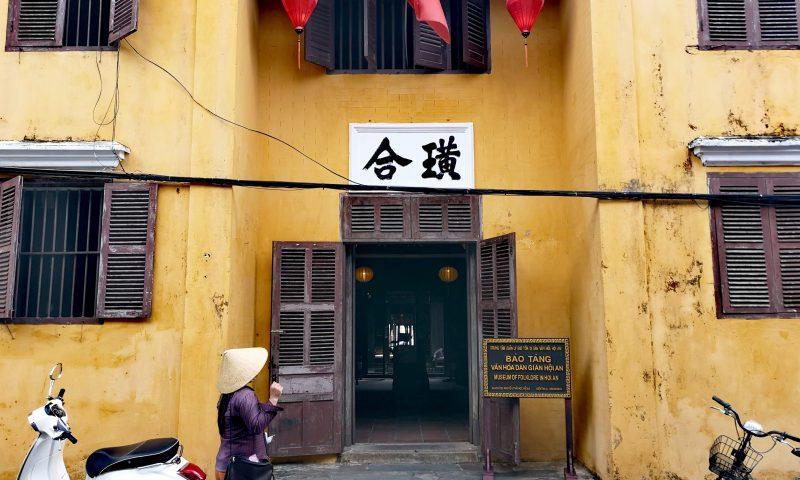 Bao Tang - muzeum w Hoi An