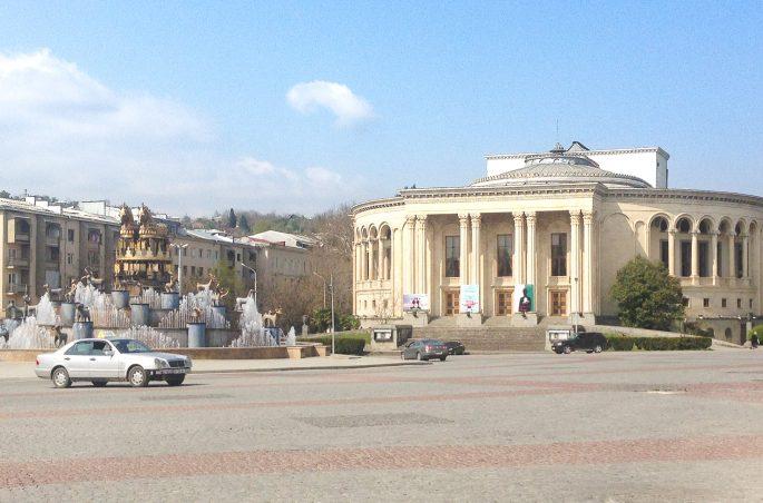 Kutaisi - centrum. Atrakcje Gruzji