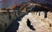 Wielki Mur Chiński i Viola and the World. The Great Wall in Beijing