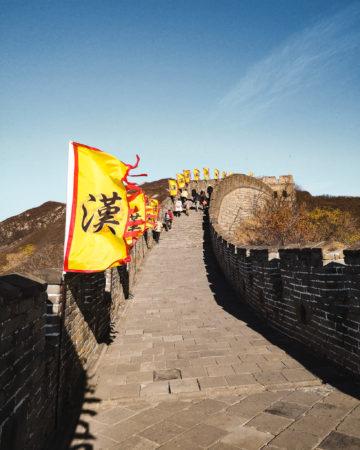 Wielki Mur Chiński. Co zobaczyć w Pekinie? Mutianyu
