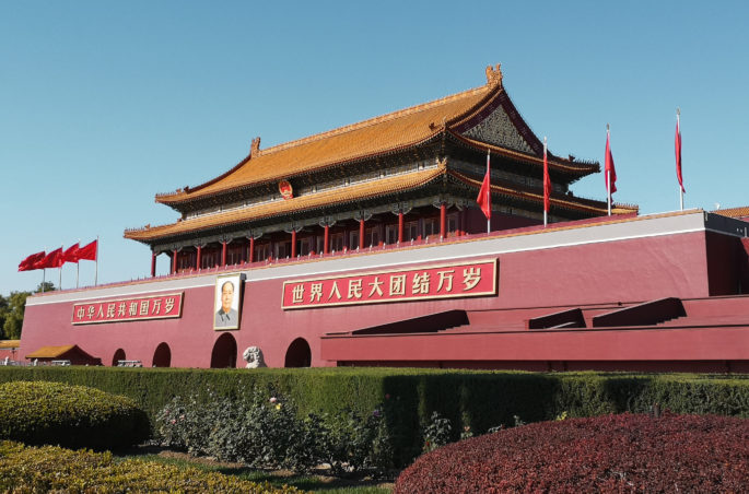 Mauzoleum Mao Zedonga - Co zobaczyć w Pekinie - Chiny w 15 godzin